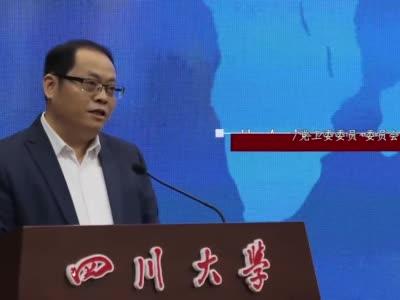 重庆高新区:厚植创新创业创造沃土