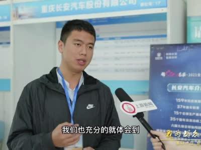 重庆引才走进电子科技大学 专访(十四)