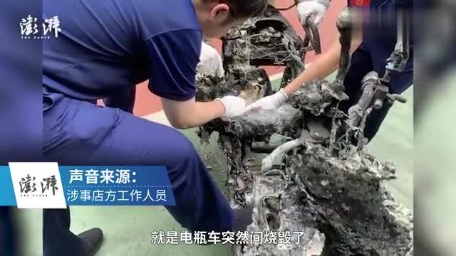 杭州涉事电瓶车商家首发声