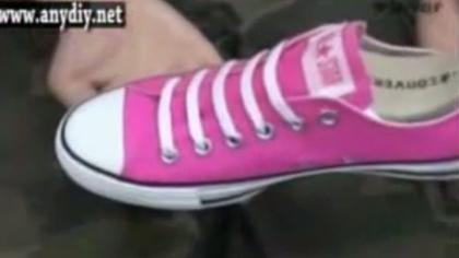 系鞋带方法-一字平行系法图片