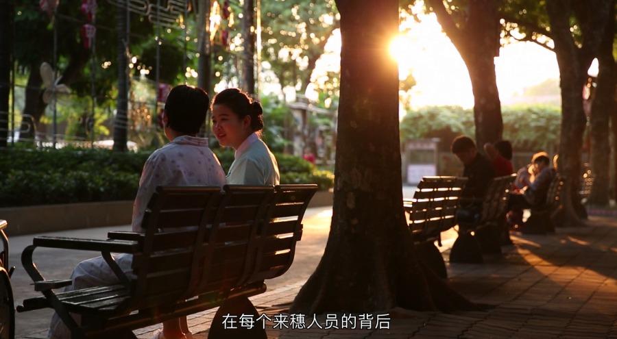 《福彩演播室》第85期:我和广州有个故事