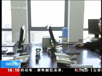 《新闻直播间》 陈文清解答网友疑问