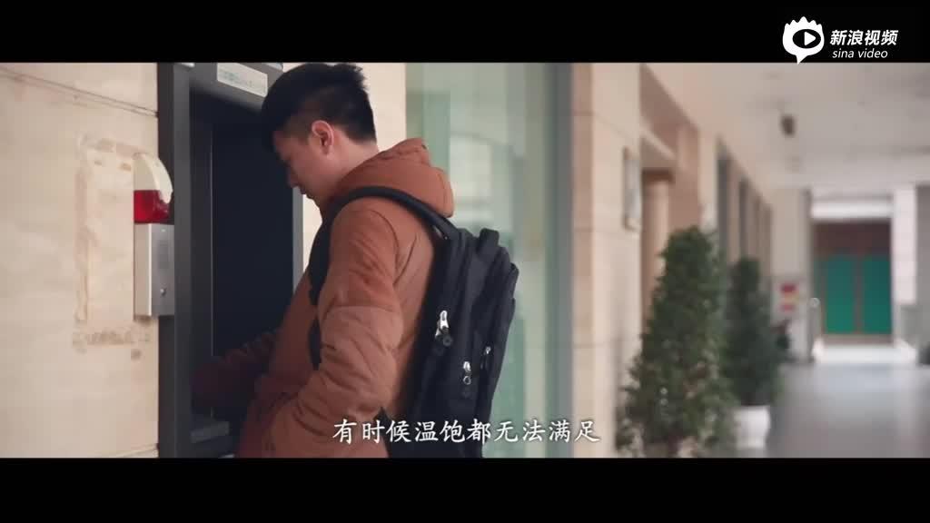 北大资源系列微视频《家在重庆》一