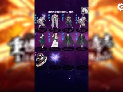 《火影忍者-忍者大师》怒花10W体验土豪玩游戏的日常(仅供测试使用)