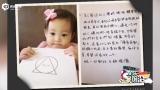 视频:贾静雯女儿向Ella讨抱抱 举专辑宣传卖萌