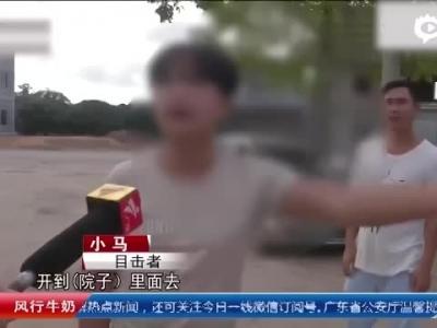 10余男子持枪围攻小院 房主中枪后跳墙逃生