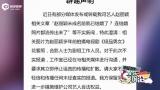 视频:赵丽颖未成名前就已结婚?工作室辟谣