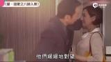 """视频:52岁黎耀祥""""壁咚""""57岁毛舜筠 称没有真亲"""