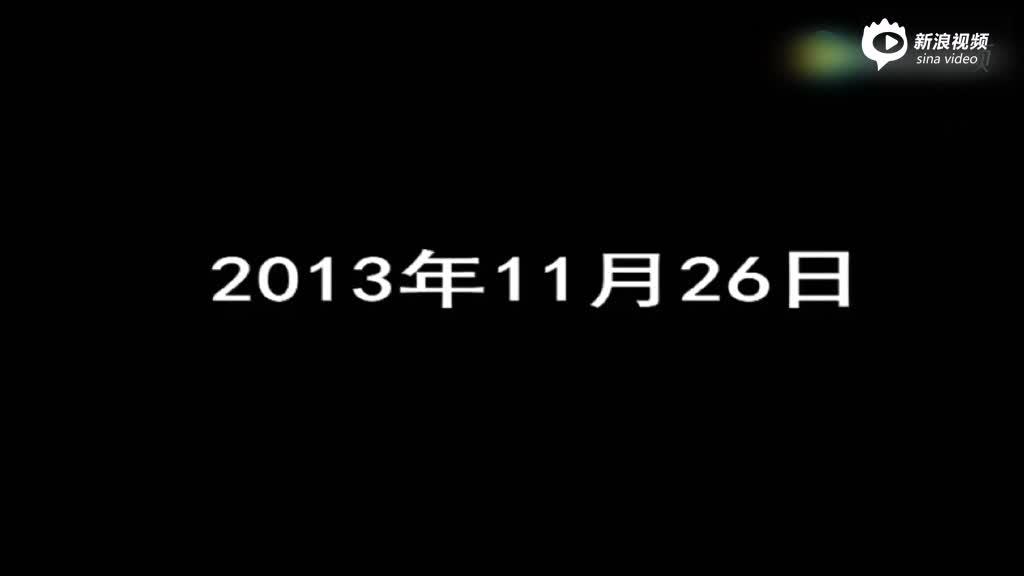 辽宁舰官方纪念短片推出 4年征途全收录