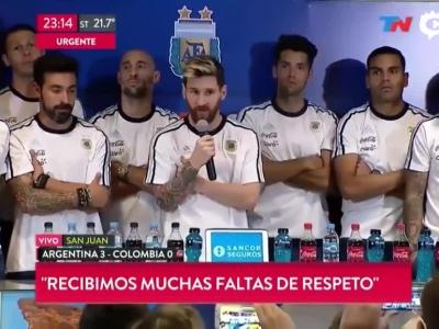 梅西率阿根廷全队炮轰媒体