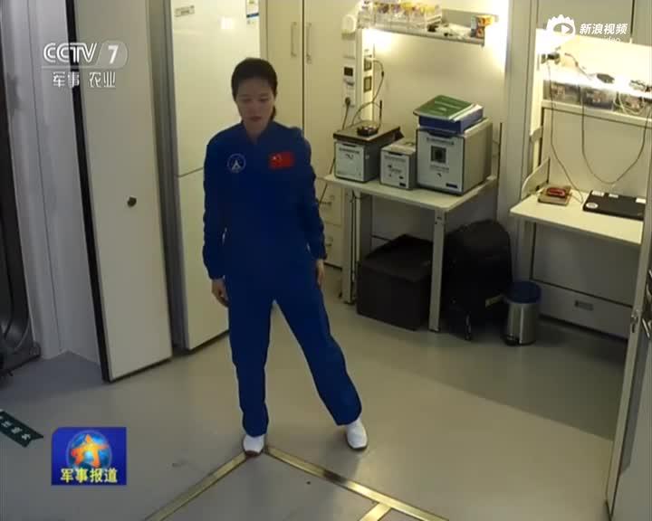 """巡天太极!航天员天宫练就""""中华神功"""""""