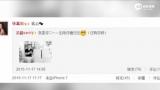 视频:张嘉倪与老公甜蜜晒幸福 称一生一起看日出