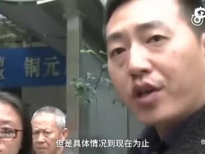 中国游客泰国游莫名死在街头