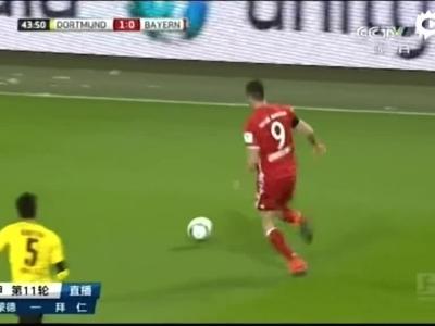 多特1-0拜仁