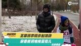 视频:王菲携李嫣参加活动 穿着低调难掩星范儿