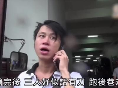 香港发生千万黄金大劫案
