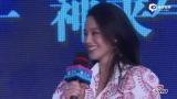 视频:舒淇宣传电影《健忘村》避谈婚后生活