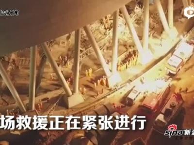 新浪夜间航拍:电厂坍塌现场,灯火通明连夜救援