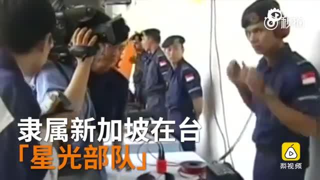 香港海关扣押9辆