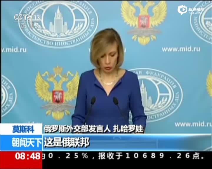 俄争议岛屿部署导弹 俄方:保卫国家安全很正常