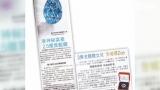 视频:刘銮雄晒签收文件 证吕丽君收亿元珠宝