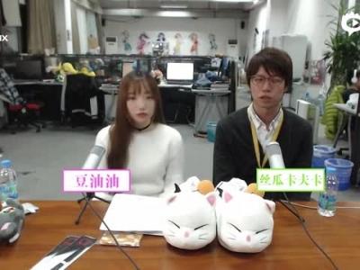 最终幻想14直播爆料死者宫殿