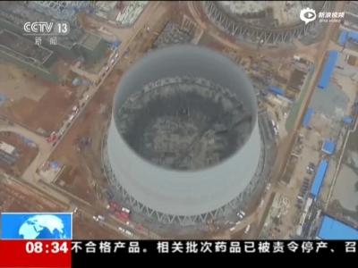 """江西丰城电厂""""11・24""""特别重大事故遇难者赔偿方案:每人120万元"""