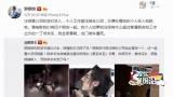 视频:郭敬明发毒誓否认移情汪铎 称不然全家暴毙
