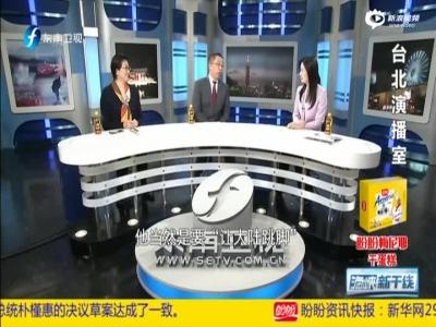 台湾绿营民代建议邀访达赖  台当局官员:个人认为可以