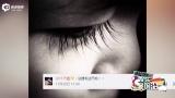 视频:靳东李佳牵手爱子 儿子睫毛长似洋娃娃