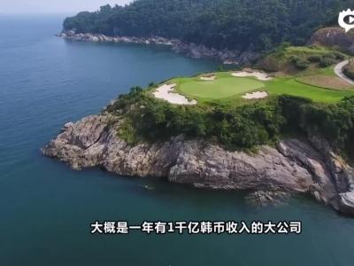 视频-釜山南海角