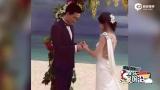 视频:网曝刘翔吴莎斐济完婚 吴莎教练称只拍个婚纱照