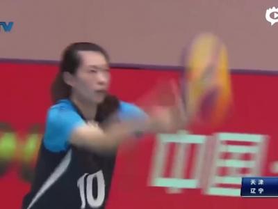 天津女排3-1辽宁女排