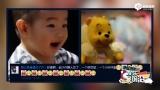 视频:太可爱!沙溢儿子小鱼儿撞脸小熊维尼