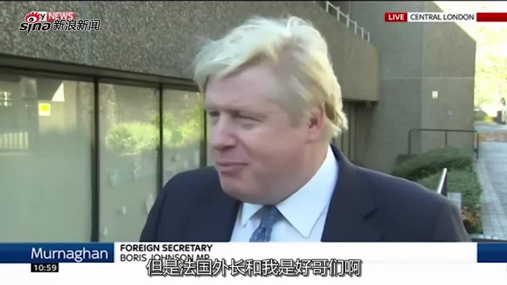 英外交大臣不知韩国总统是谁 仓皇逃离直播