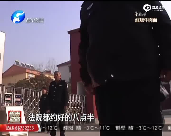 记者采访遭法院人员打砸抢 打人者:领导授意