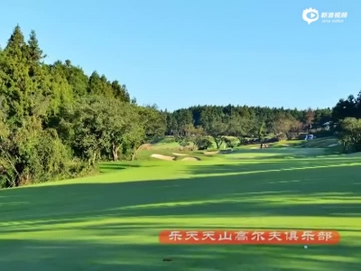 视频-三杆洞挑战赛韩国之旅