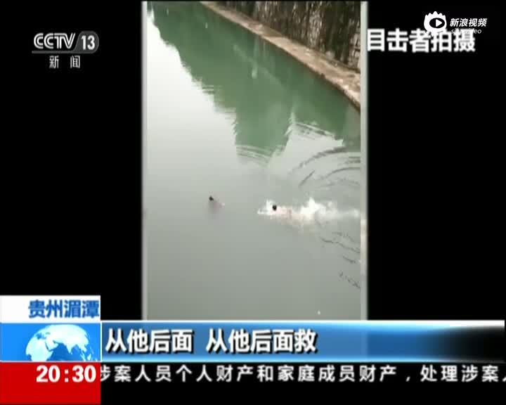 小伙勇救落水老人 称小时候溺水也曾被他人救过