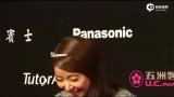视频:明年见!林心如怀孕7个月 宣布停工待产
