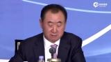 视频:王健林谈接班称王思聪不愿过我这样的生活