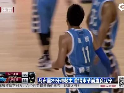 辽宁108-96北京