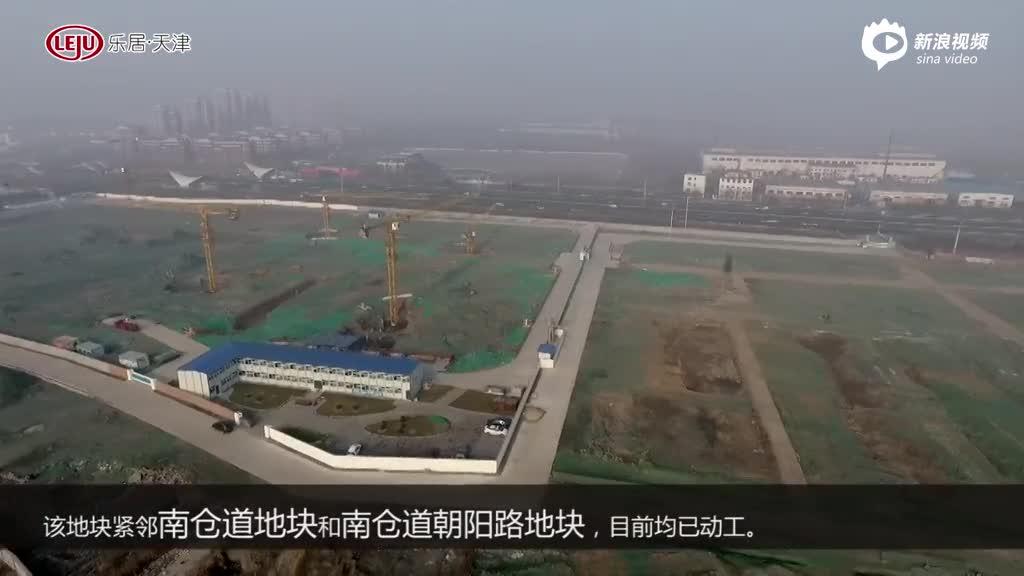 津北辰顺(挂)2016-152号地将于14号起拍