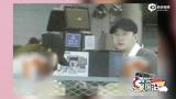 视频:黄轩被曝新恋情 与美女十指紧扣疑似亲吻