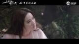 视频:三生三世曝首款预告 刘亦菲杨洋深情拥吻