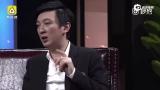 视频:王思聪揭秘王菲演唱会 称曾定价1万 脑残才会买