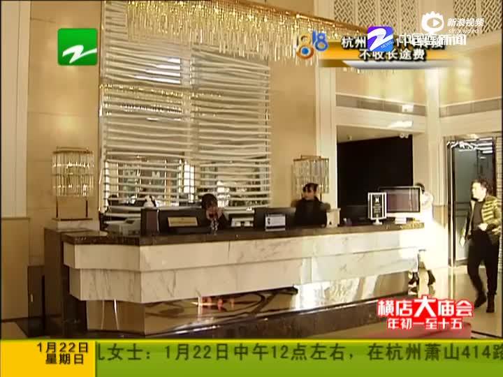 男子称1个月开房10次 酒店全告诉他老婆