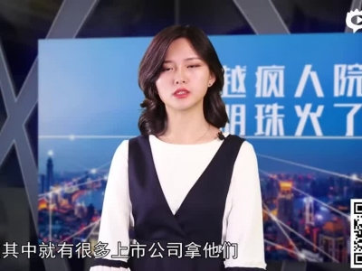 20170207节目飞越疯人院  董明珠火了谁?