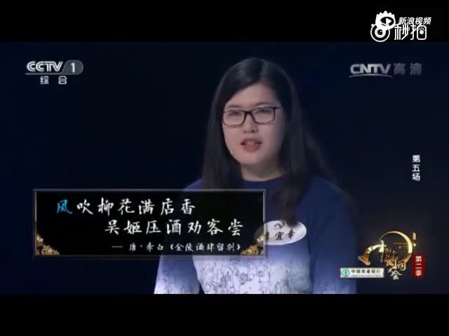 """中国诗词大会""""飞花令""""大全"""