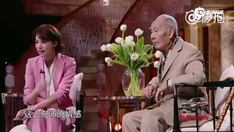 96岁翻译家许渊冲:至今每天翻译至凌晨三四点