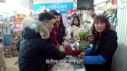 视频:《向往的生活》董子健获赞勤快 刘宪华惨遭嫌弃